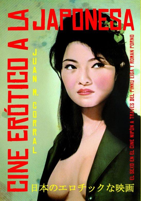 Cine erótico a la japonesa
