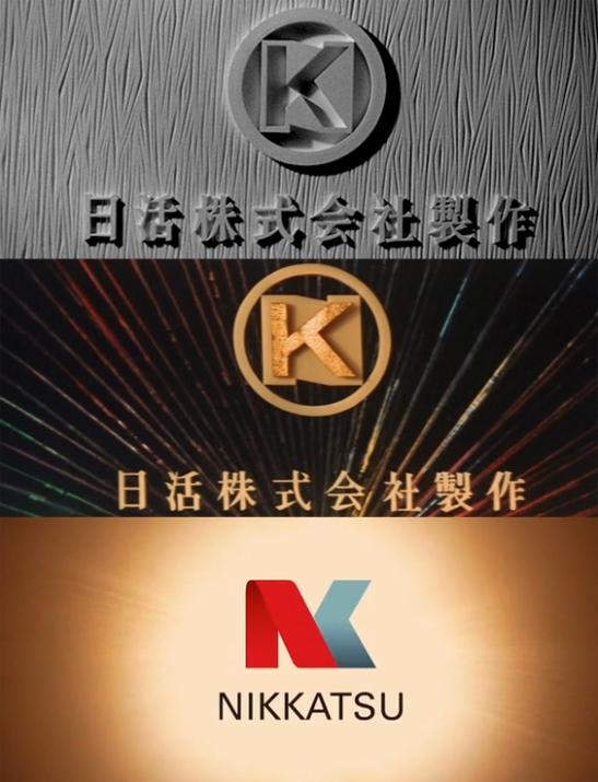 http://www.spectacularoptical.ca/2012/06/nikkatsu-hyakunen-part-1-%E2%80%93-1910-to-1950s/