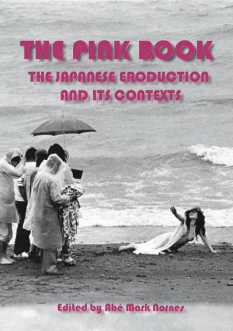 pink_cover_1