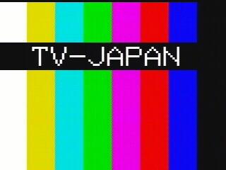 TV Japan Bars